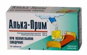 5 самых эффективных таблеток от похмелья