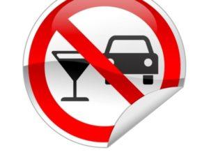 Пьянство за рулем-основная причина ДТП на личном транспорте