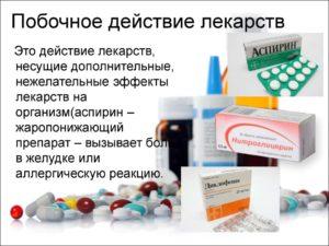 Таблетки Эспераль: противопоказания и побочные действия