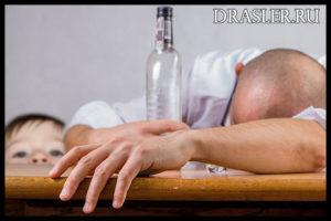 9 способов как вылечить алкогольную зависимость