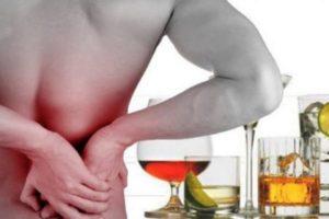 Болят почки после алкоголя: причины, лечение
