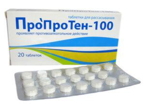 Противоалкогольные препараты: виды, действие
