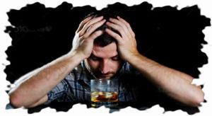 Как помочь мужу бросить пить алкоголь без его согласия
