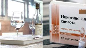 Никотиновая кислота и алкоголь: совместимость, последствия