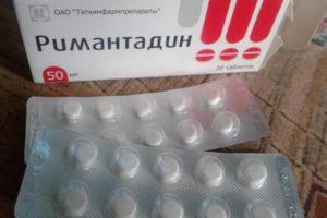 Ремантадин и алкоголь: совместимость, противопоказания