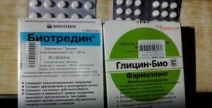Таблетки от отравления алкоголем: Лимонтар, Биотредин, Глицин